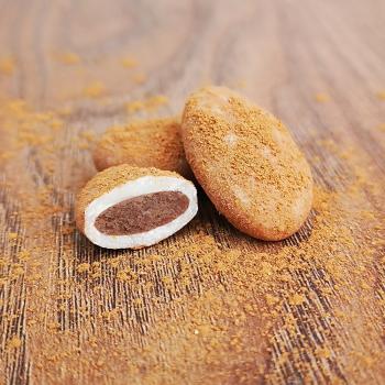 – Zimt Schokoladen –